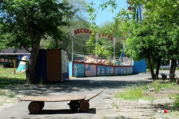Зону аттракционов в ЦПКиО планируется огородить декоративным забором