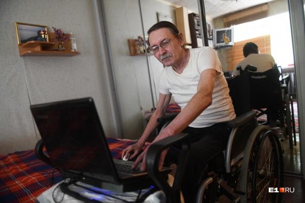 Не нужно учить людей с инвалидностью жизни или решать за них, что им лучше