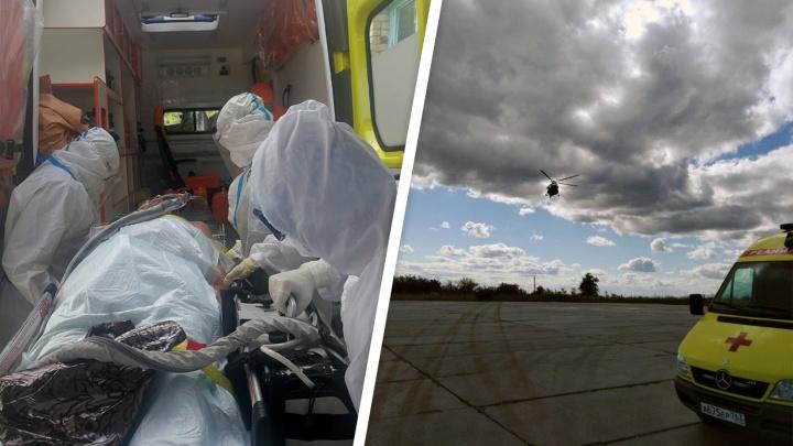 В Самарской области запустили в работу вертолет санавиации