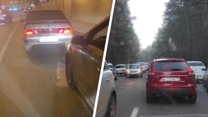 Пробка на каток и конфликт с пьяным водителем: что случилось в Ярославской области за сутки. Коротко