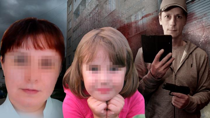 «Как теперь жить-то, а?» В Рыбинске изнасиловали и расчленили двух девочек-сестёр. Репортаж с места
