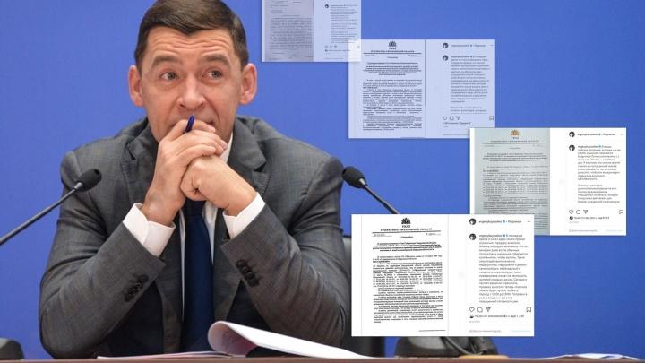 Ни дня без указа: посмотрите, как часто губернатор Свердловской области менял правила игры