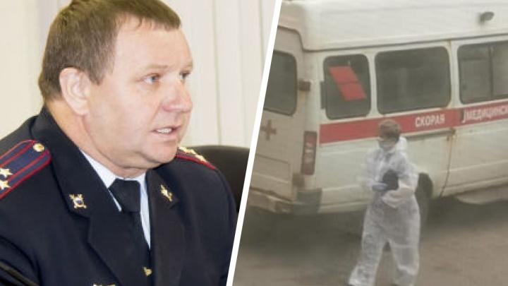 ДТП с полицейским и рост числа COVID-больных: что произошло в Ярославской области за сутки. Коротко