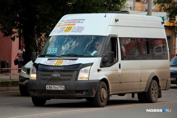 Повышение цен на проезд в омских маршрутках теперь интересует не только пассажиров
