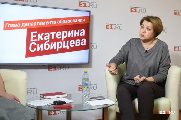 Прямой эфир с Екатериной Сибирцевой прошёл на всех площадках портала E1.RU