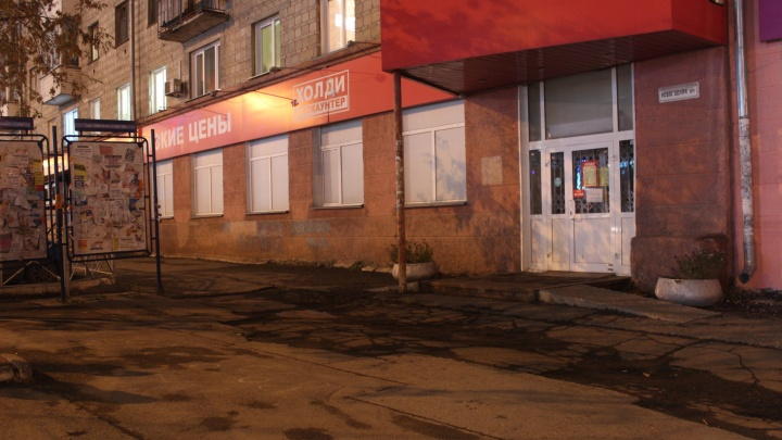 Тает на глазах: «Холди Дискаунтер» потерял больше половины магазинов за месяц