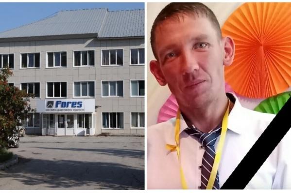 Семье погибшего будет выплачено 100 тысяч рублей