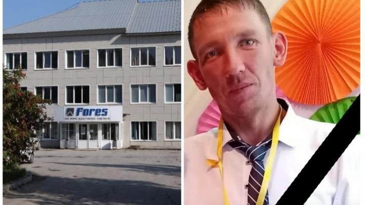 Остались жена и трое детей: умер один из пострадавших во время разрыва оборудования на заводе «Форэс»