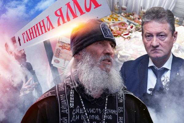 История о том, как отец Сергий стал почти самым известным священником в России