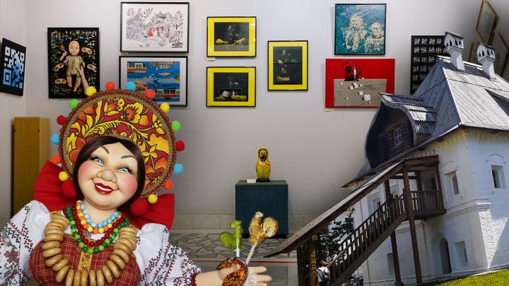 Пять вечеров: дудук, куклы и «Король Одессы»