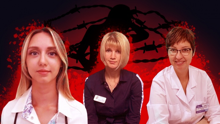 «Вытащила огромную проволоку»: гинекологи — о самых необычных и пугающих случаях в своей практике