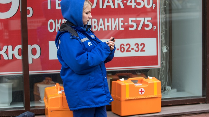 Коронавирус в Ростове: итоги дня, 7 мая