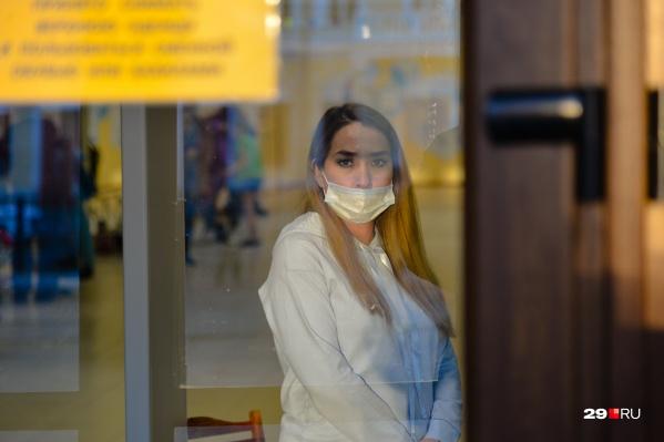 Если кто-то не знает, как правильно носить маску, это не убережёт его от беседы с полицией, а может, и штрафа