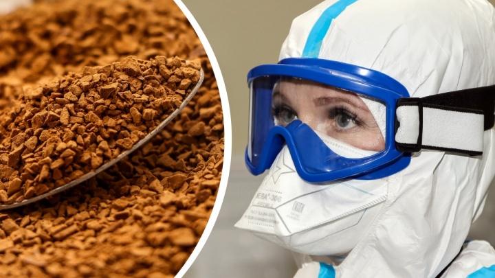 Нижегородские рестораторы передадут врачам годовой запас кофе