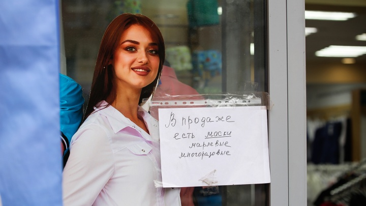 В Новосибирске продают аптеки. Сколько денег за них просят и почему — изучаем объявления