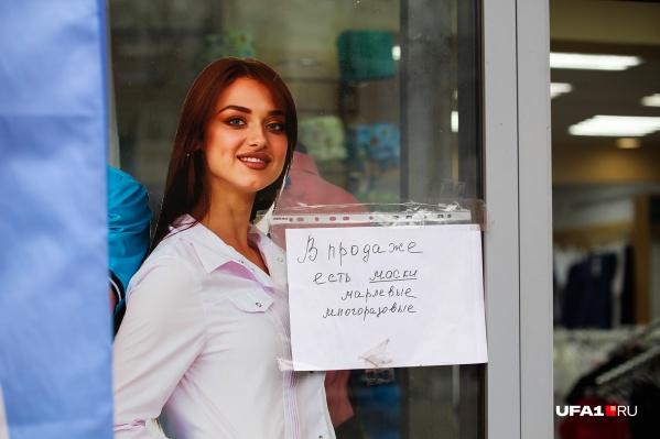 Диапазон цен — от 800 тысяч до 8 миллионов рублей