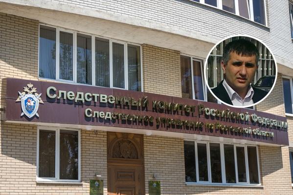 Каргаева задержали ещё в 2019 году