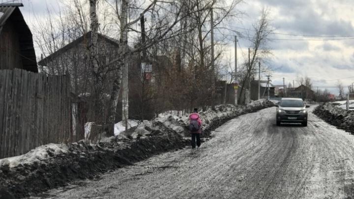 Мужчина через суд заставил администрацию Екатеринбурга сделать освещение в его поселке