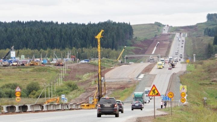 В Прикамье перенесут нефтепровод, чтобы достроить трассу Пермь — Екатеринбург