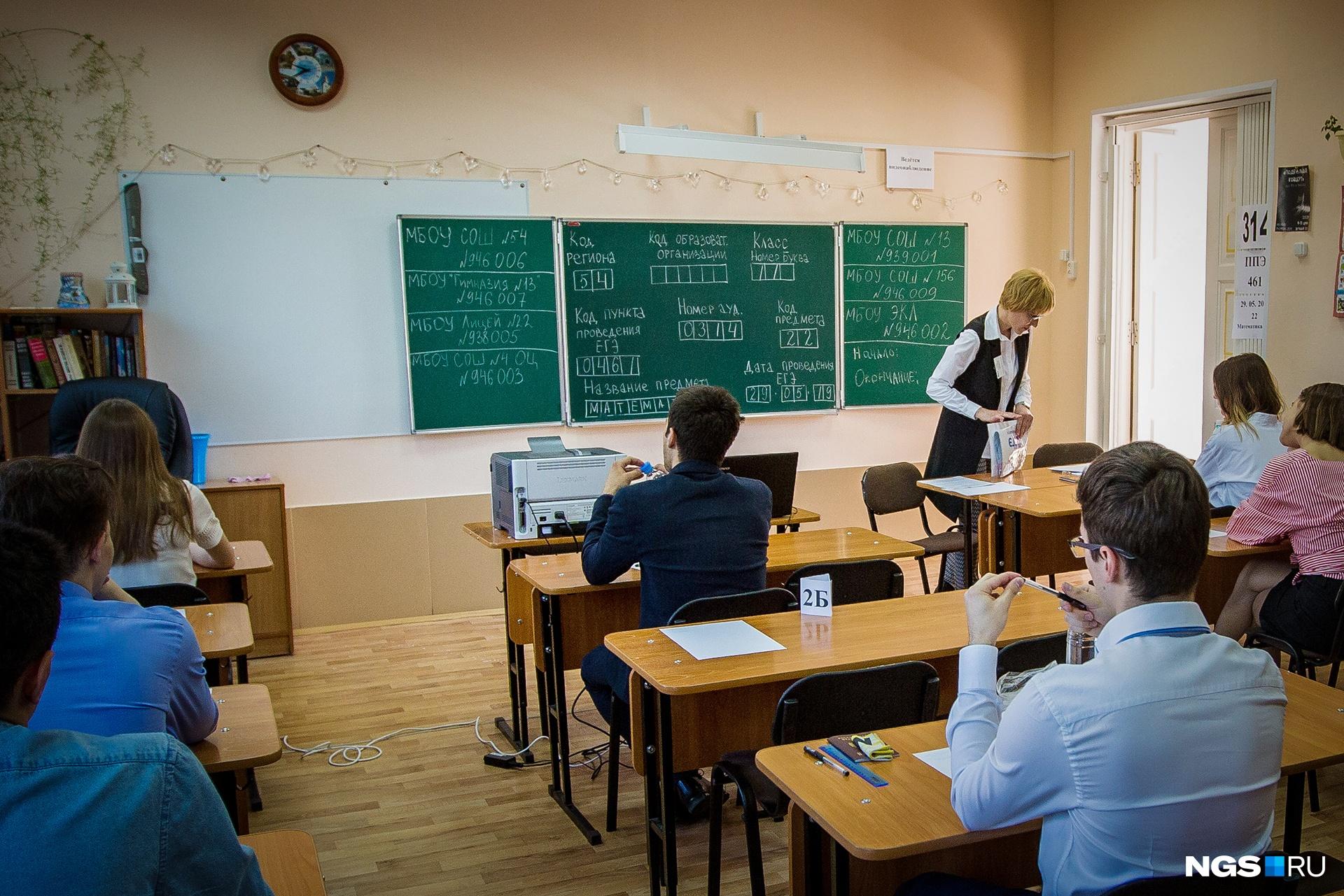 Главное на экзамене — сосредоточиться на заданиях