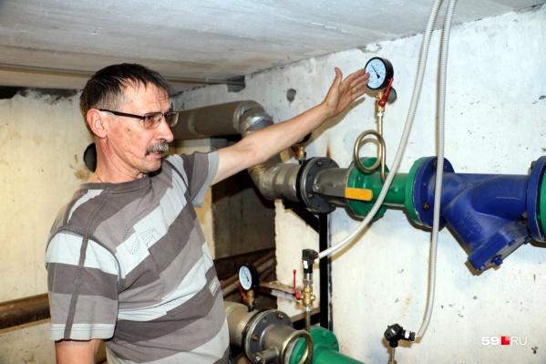 Этим летом новую систему учета поставили в доме на Петропавловской, 79
