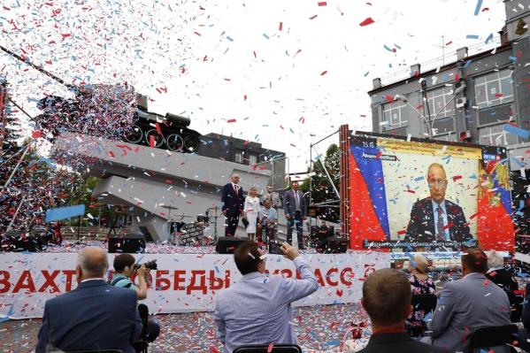 В честь этого в Новокузнецке будет установлена новая стела