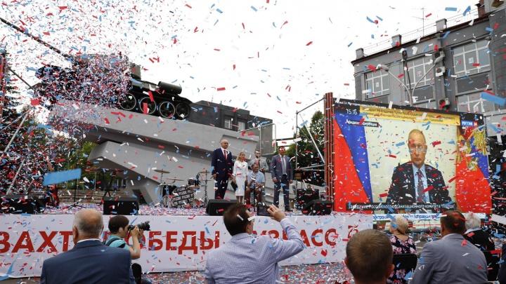 Владимир Путин присвоил Новокузнецку звание «Город трудовой доблести»