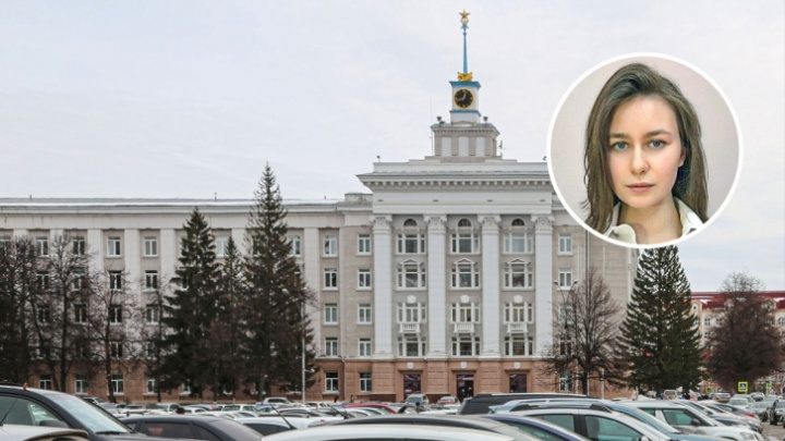 Госкомитет Башкирии возглавила 26-летняя москвичка