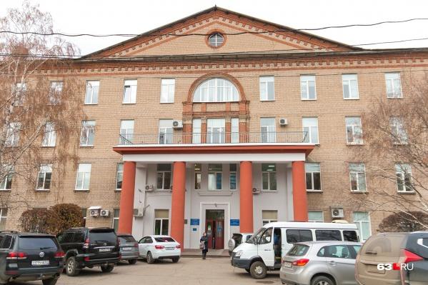 Больницу открыли в Самаре в 1963 году