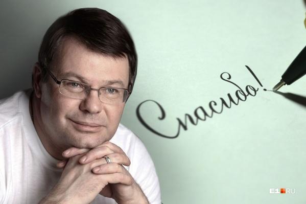 Весь июнь хирург Юрий Мансуров боролся с коронавирусом, но медикам так и не удалось его спасти