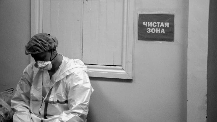 В Челябинской области число выписанных пациентов, перенёсших коронавирус, перешагнуло отметку в 5000