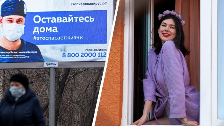 Адресная карта заражений в Екатеринбурге и введение пропусков: главное о COVID-19 к этому часу