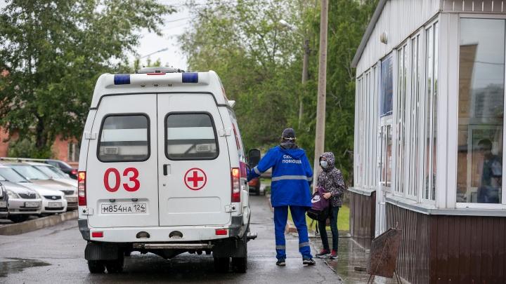 «Поставьте правильные задачи»: красноярский депутат предложил Росгвардии возить врачей, а «не ловить блогеров»