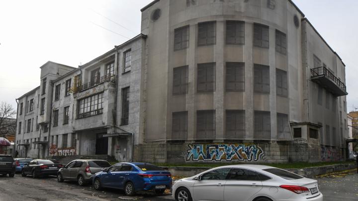 РПЦ обязали реконструировать здание Свердловского рок-клуба до 2023 года