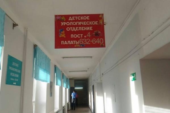 В ОКБ № 3 всего одно детское отделение, и сейчас его решили перенести в детскую больницу