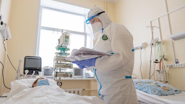 Смерти каждый день: в Самарской области выявили 197 случаев заражения COVID