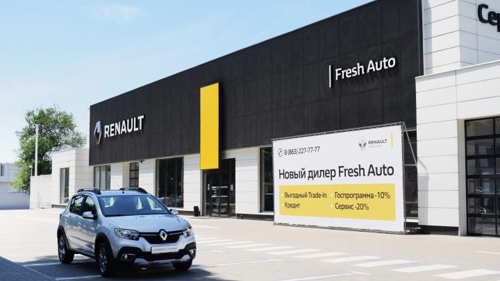 Группа компаний Fresh Auto стала официальным дилером бренда Renault