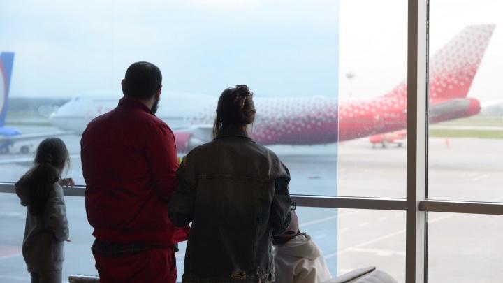 Второй заход: в Екатеринбург летит самолет с тремя сотнями туристов с Гоа