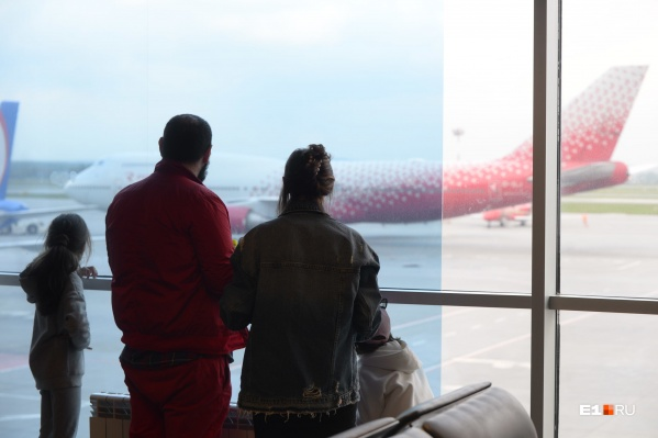 Самолет по пути совершит две остановки