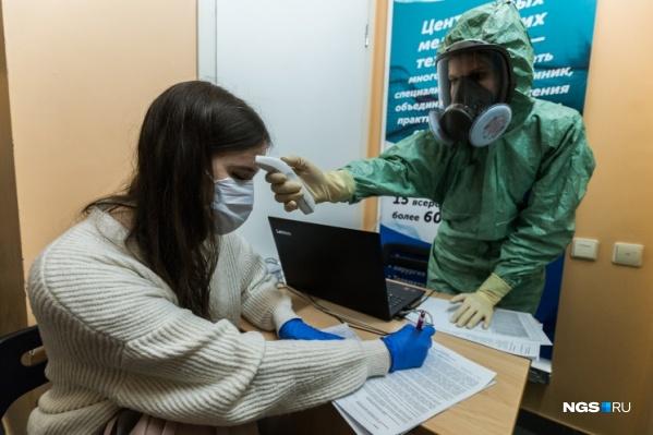 """Все медицинские центры и лаборатории просят пациентов перед тестом на коронавирус не пить и не есть как минимум&nbsp;<nobr class=""""_"""">4 часа</nobr>, а также минимум <nobr class=""""_"""">6 часов</nobr> не орошать слизистые никакими препаратами"""