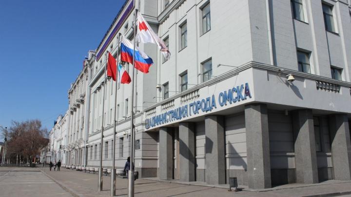 Аппарат мэра Омска расширят в два раза, но советников Фадиной сократят