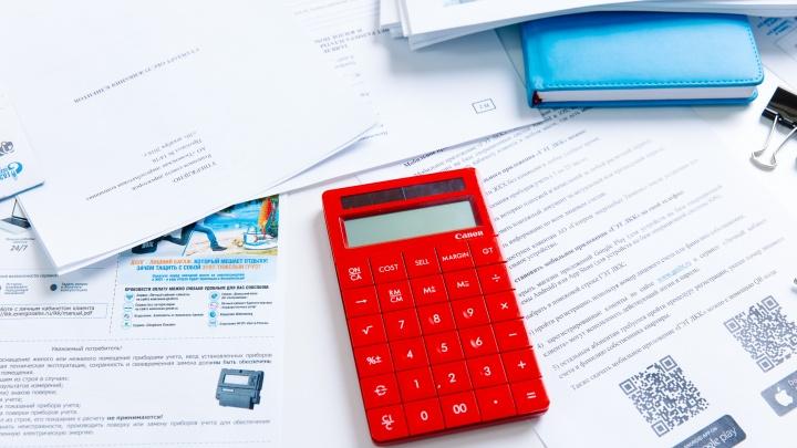 Новые суммы в квитанциях: во втором полугодии этого года тарифы на электроэнергию станут выше
