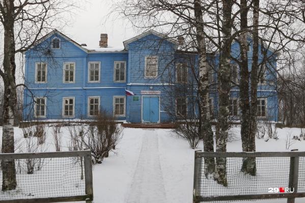 В 105 школах Архангельской области применяется дистанционное обучение