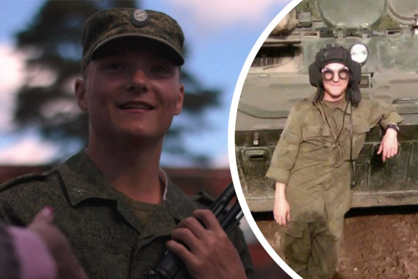 Женя Ланге не пришел из армии живым. Его родные считают, что молодого человека довели до самоубийства