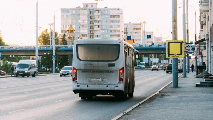 В Омске из-за велопробега изменят маршруты общественного транспорта
