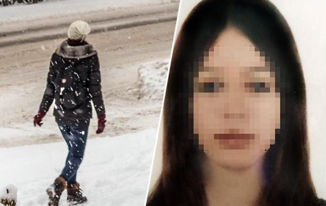 Искали три недели — пропавшую 15-летнюю девочку в клетчатом шарфе нашли