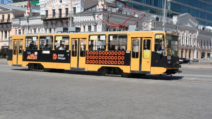 Проезд оплачиваем! Изучаем тарифы в новой транспортной схеме Екатеринбурга