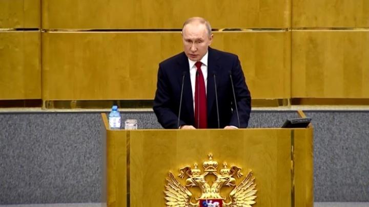 Путин сможет править до 2036 года. Публикуем полную речь президента в Госдуме
