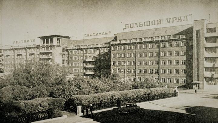 Уха из севрюги, икра и буженина: ностальгическая колонка екатеринбурженки о еде в СССР