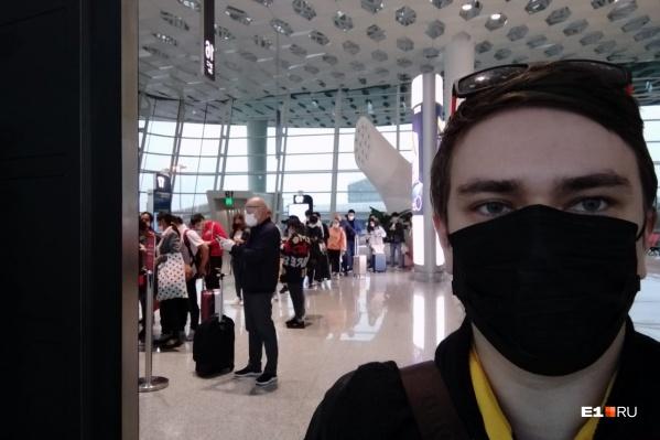Юрий оказался в Китае по работе и никак не может вернуться обратно
